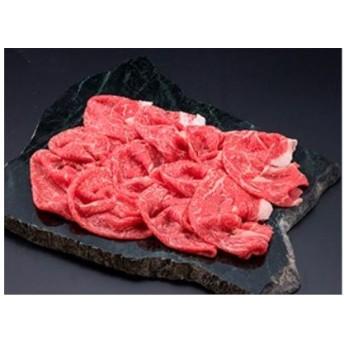 宍粟牛ローススライス(460g)すき焼きセット【冷蔵発送】