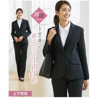 レディーススーツ 就活・リクルート対応 2ボタンテーラードジャケット(上下別売) ニッセン nissen