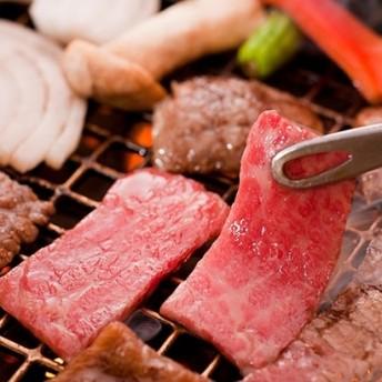[山形・黄木]米沢牛焼肉用400g 精肉