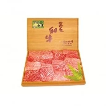 美幌和牛バラ・モモ(焼肉用)箱詰(バラ・モモ1kg)