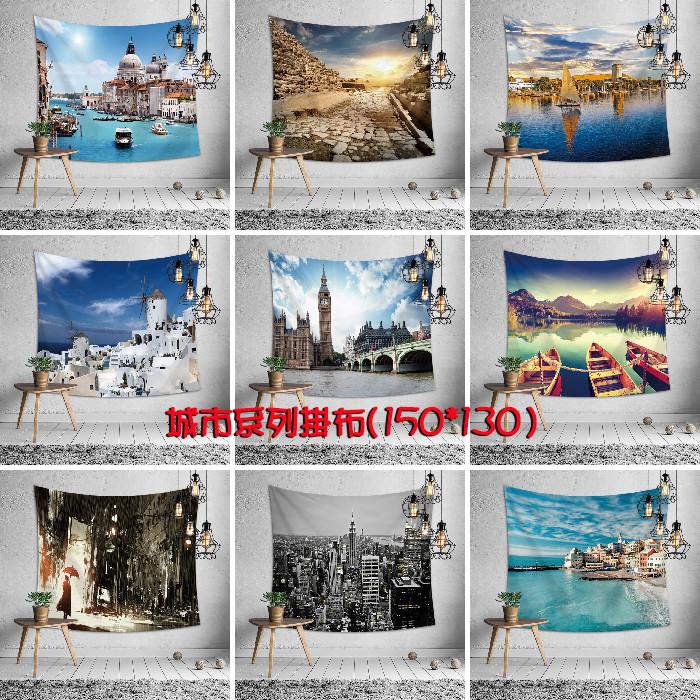 台灣現貨城市系列掛布(150*130cm)/掛毯/掛畫/歐美掛飾/掛布/背景布葉子小舖