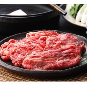 [岩手]前沢牛すき焼き用300g 精肉