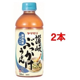 ヤマモリ 讃岐ぶっかけうどん ( 500mL2本セット )/ ヤマモリ