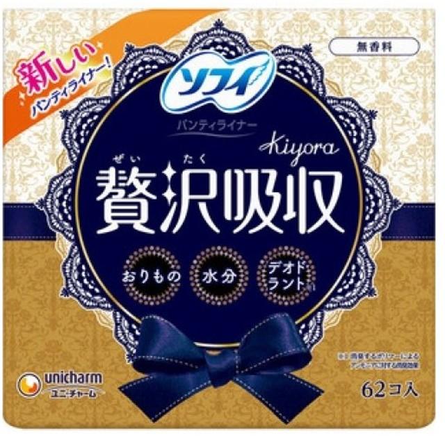 ユニ・チャーム ソフィKiyora 贅沢吸収 無香料 62枚※取り寄せ商品(注文確定後6-20日頂きます) 返品不可