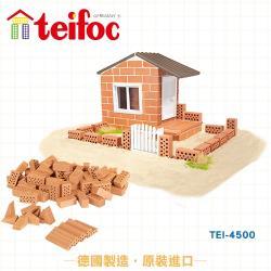 【德國teifoc】DIY益智磚塊建築玩具 - TEI4500