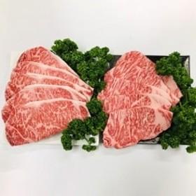 赤牛VS黒牛 サーロインステーキ食べ比べセット