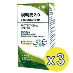 寶齡富錦視明亮2.0高濃度護眼滴劑組-3入組