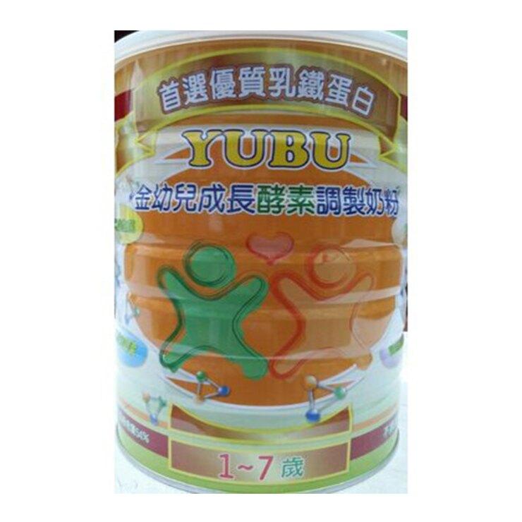 【典安】 YUBU 金幼兒成長酵素調製奶粉 1600g/罐 (超取1單最多2罐)