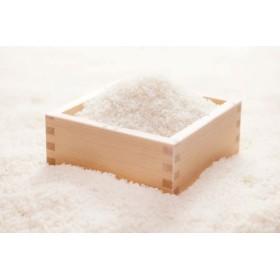 しそうのおいしいお米 キヌヒカリ玄米15kg×6袋
