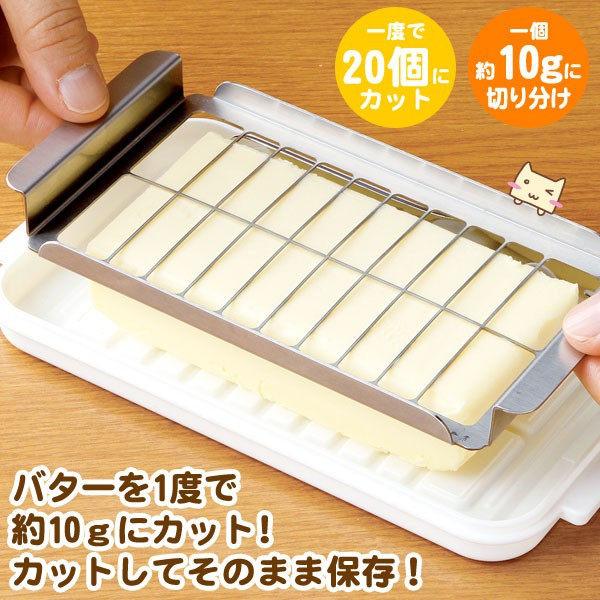 【杰妞】 日本製 skater 不鏽鋼奶油切割保存盒 含奶油刀