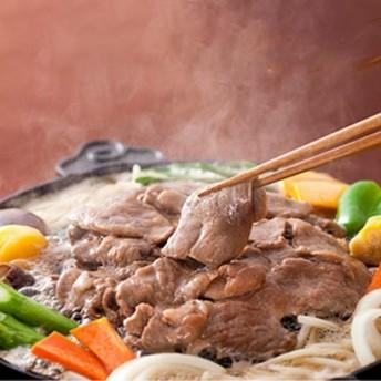 [松尾ジンギスカン]4種食べ比べセット 精肉