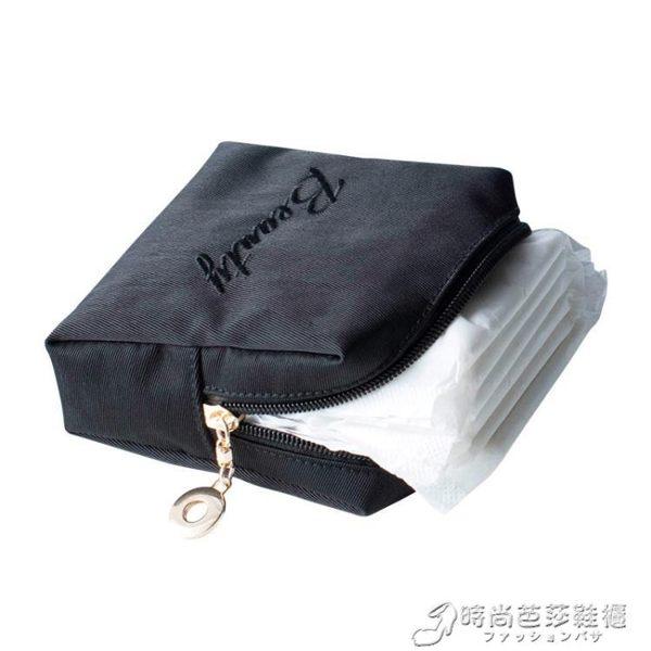衛生巾包 衛生巾收納包大容量大姨媽巾便攜包生理期月事包隨身衛生棉m巾包 時尚芭莎