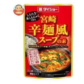 ダイショー 宮崎辛麺風スープの素 120g×40袋入