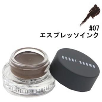 化粧品 COSME ボビイ ブラウン BOBBI BROWN LONG-WEAR GEL EYELINER 7 ESPRESSO INK ロングウェアジェルアイライナー #07 エスプレッソインク 3