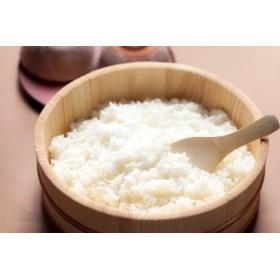 しそうのおいしいお米 ヒノヒカリ玄米15kg×6袋
