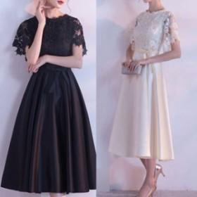 ワンピース ドレス 春 2カラー 半袖 レース 花柄 上品 エレガント 可愛い おしゃれ 大人 レディース 結婚式 fe-2577