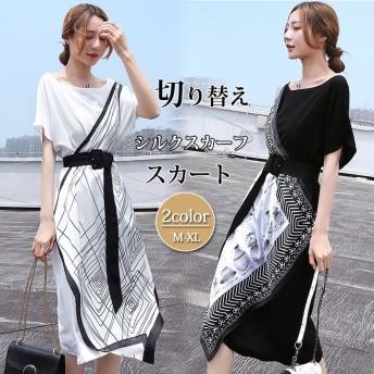 切り替え ワンピース /高品質/韓国ファッション レディースファッション 可愛い 普段着 着回し抜群 ゆったりワンピース 人気新品