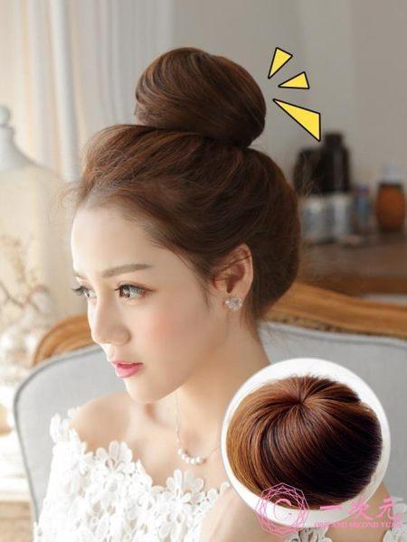 丸子頭 假髮女盤髮器 頭飾真髮髮包丸子頭漢服假髮包 髮飾花苞頭假髮髻髮圈