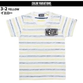 (NEXT WALL/ネクストウォール)メンズ NEV 細ボーダーTシャツ 半袖Tシャツ/メンズ オフホワイト系7