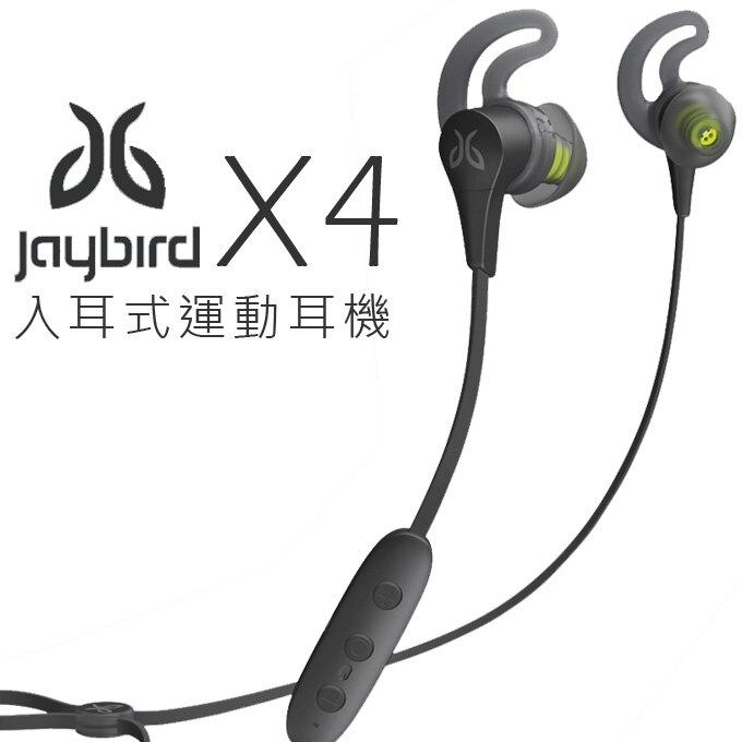JAYBIRD 無線 運動 入耳式耳機 公司貨 黑色 防水  X4