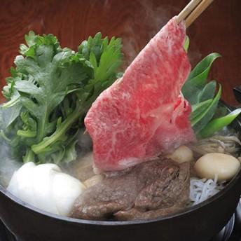 京都・「モリタ屋」 国産黒毛和牛モモすき焼き(冷凍) 精肉