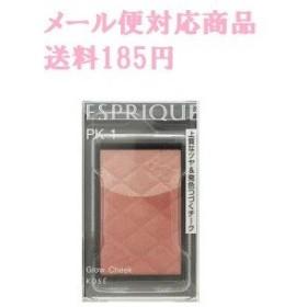 コーセー エスプリーク グロウチーク PK-1 レフィル  メール便対応商品 送料185円