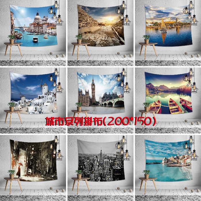 台灣現貨城市系列掛布(200*150cm)/掛毯/掛畫/歐美掛飾/掛布/背景布葉子小舖