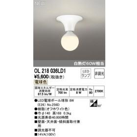 βオーデリック/ODELIC シーリングライト【OL218036LD1】LED電球ボール球形 電球色