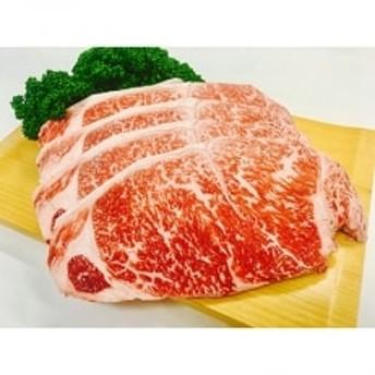 熊本県産赤牛ステーキ 4枚