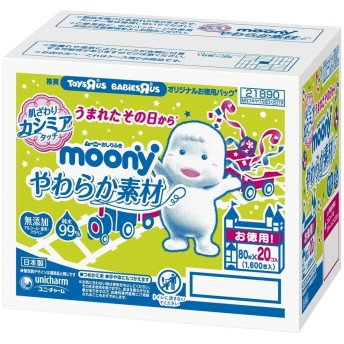 ベビーザらス限定 ムーニー おしりふき やわらか素材 詰替 1600枚(80枚×20個パック)箱入り