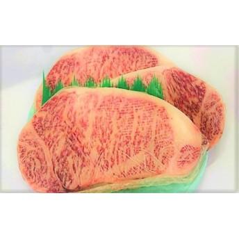 [A4ランク]豊後牛のサーロインステーキ 150g×3枚