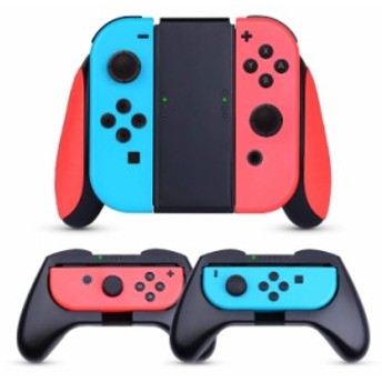Nintendo switch Joy Conグリップ ニンテンドースイッチ ジョイコングリップ 任天堂スイッチ
