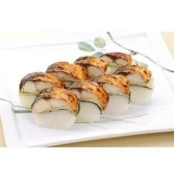 [福井・若廣]焼き鯖すし2本セット 和惣菜・米飯