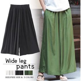 韓国ファッションレディースパンツ綿麻ワイドパンツ 無地 高品質 美脚ガウチョパンツ ワイドパンツ ワイドパンツ