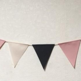 【お部屋の飾り付けに】デニム&ピンク フラッグガーランド