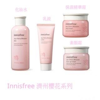 Innisfree 限量版櫻花系列化妝水乳液亮白素顏霜清爽保濕霜
