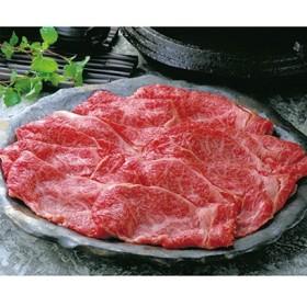 [滋賀・大吉]近江牛しゃぶしゃぶ 精肉