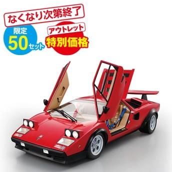 ランボルギーニカウンタックLP500S【全80号】キット
