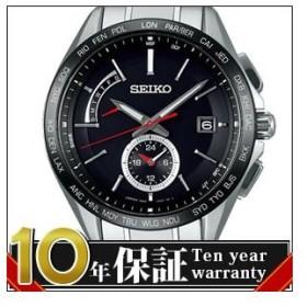 【レビューを書いて10年保証】SEIKO セイコー 腕時計 SAGA241 メンズ BRIGHTZ ブライツ ソーラー
