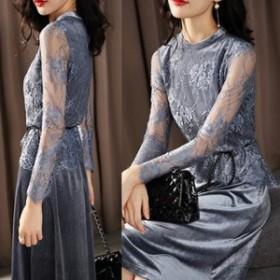 ワンピース ドレス 春 ブルー 長袖 レース シースルー 上品 エレガント 可愛い おしゃれ 大人 レディース 結婚式 fe-2550