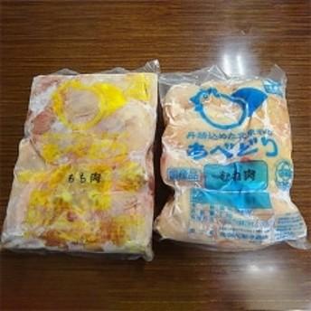 国産鶏肉 あべどり 冷凍もも肉(2kg)冷凍むね肉(2kg) 4kgセット