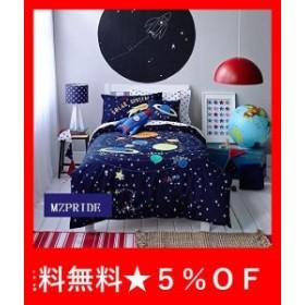 ラグ カーペット かわいい漫画太陽システム寝具セット子供ベッドセット星ベッドシートセットフルツイン