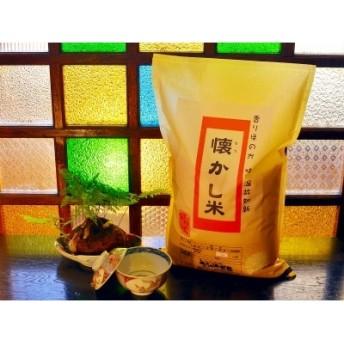 ≪新米予約≫ 【お米マイスターのブランド米】ほっ懐かし米定期便(5kg×12か月)H056-031