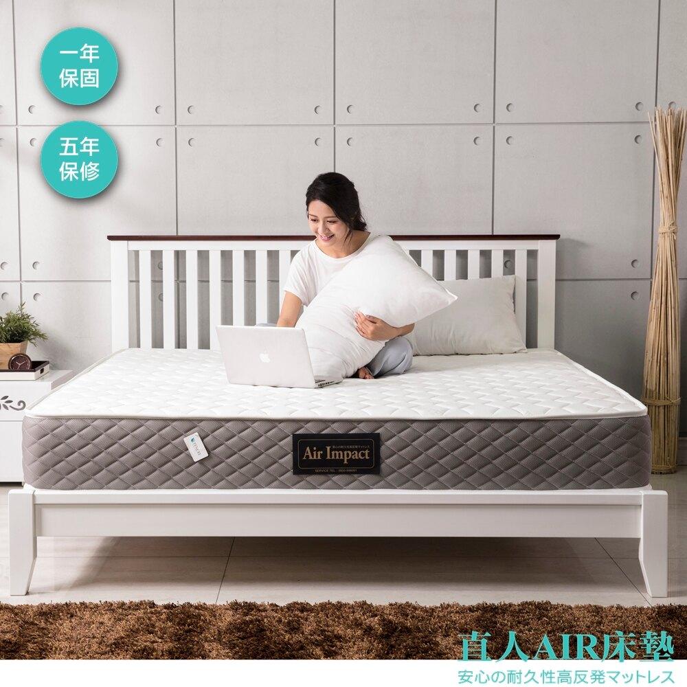 日本直人AIR床墊-AP13/奧地利天絲抗菌布/抗菌透氣絲棉 /高回彈獨立筒/3D透氣網帶 3.5尺單人床墊