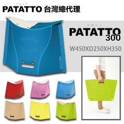 日本 PATATTO 300日本摺疊椅 日本椅 椅子 露營椅 紙片椅 日本正版商品 PATATTO椅