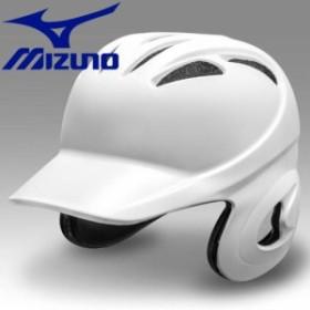 ミズノ 野球 硬式用ヘルメット 両耳付打者用 1DJHH10701
