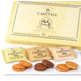 CAKE TALE パンケーキクッキー アソート21枚入り