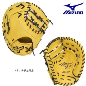 ミズノ MIZUNO 一般 野球 硬式用 ミズノプロ フィンガーコアテクノロジー【一塁手用:CB型】 1AJFR16000-1 軟式グラブ ファーストミット