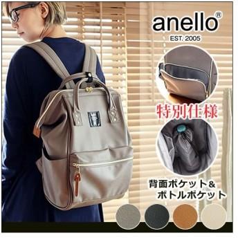 リュックサック anello アネロ 合皮 口金入りリュック レディース メンズ バッグ ママリュック 大容量 背面ポケット付き