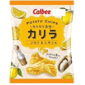 カルビー Potatochipsカリラソルト&レモン味 60g